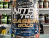 MuscleTech NITRO-TECH Casein Gold 1.15kg Казеин Белок Протеин Protein