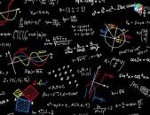մաթեմատիկա և ֆիզիկա
