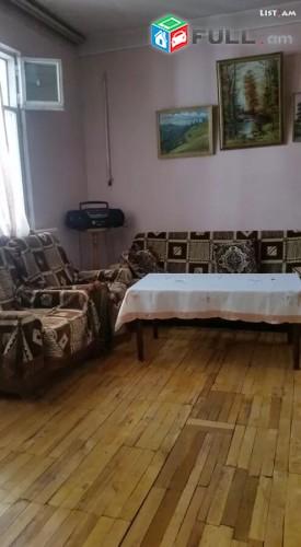 Vardzov bnakaran Malatiayum