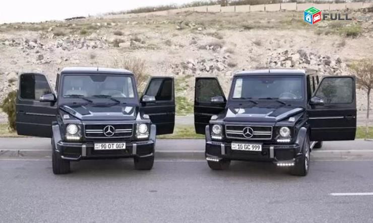 Rent a car Mercedes S klass 221 G 500