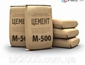 Parskakan cement պարսկական ցեմենտ M500
