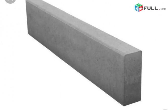 World stone brushatka universal tomet plitka
