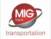 MIG Trans mijazgayin bernapoxadrum (Միջազգային բեռնափոխադրումներ)