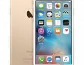 СМАРТФОН APPLE IPHONE 6S 32GB (GL) (MN112RM/A)