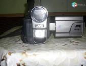 Tesaxcik, video kamera, тесахцик, камера, видеокамера