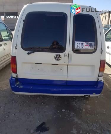 Volkswagen Caddy , 2002թ. pakovi