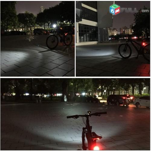 2400Lum Hecanivi Luis, Batare, Prajektr, Luys, Hetsanivi, Fanar, Bicycle Light Bike Lus