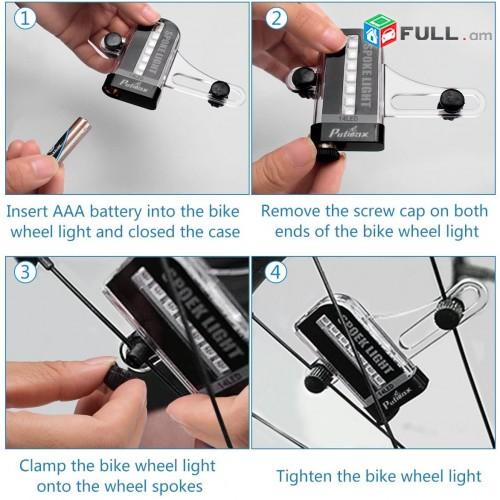 Hecanivi Luis, aki Luys, Hetsanivi, pagrishki, Bicycle Light Bike Lus