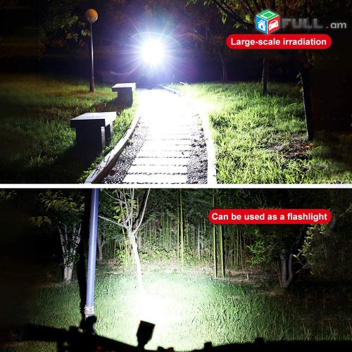 Hecanivi Signal Luis Arevayin Fanar Hetsanivi Luys Solar Horn Light հեծանիվի լույս սիգնալ