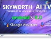 ՀԵՌՈՒՍՏԱՑՈՒՅՑ SKYWORTH 32E6