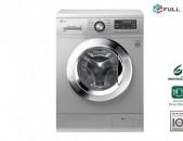 Լվացքի մեքենա lg fh0b8nd4