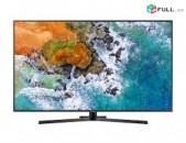 Հեռուստացույցների լայն տեսականի Samsung UE50NU7400UXRU