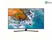 Հեռուստացույցների լայն տեսականի Samsung UE43NU7400UXRU