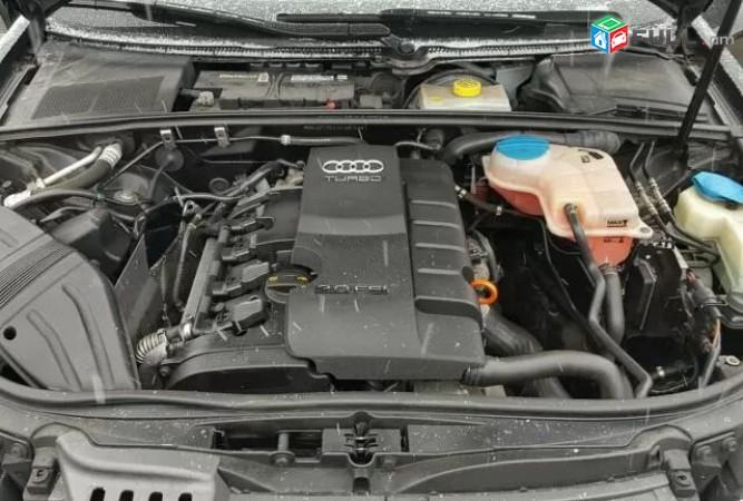 Audi A4, 2007 թ.