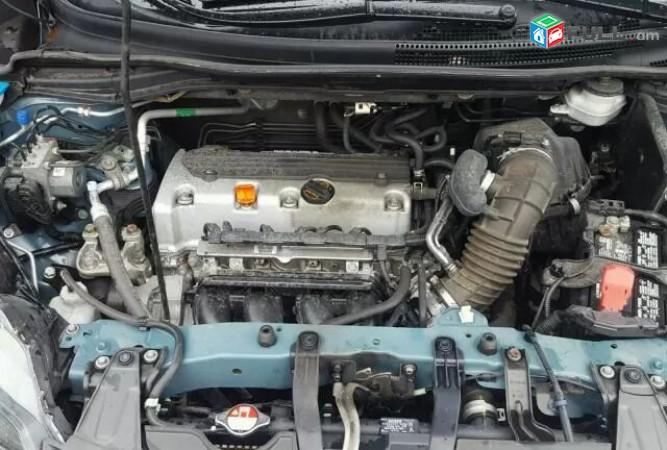 Honda CR-V, 2014 թ.