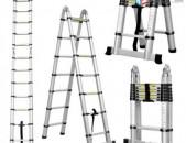 Лестница телескопическая աստիճան ալյումինե տելեսկոպիկ