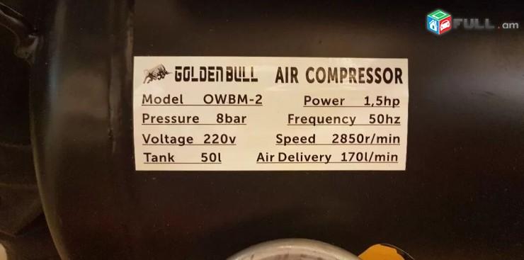 Կոմպրեսոր kompresor kompresator 50լ