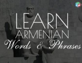 Armenian language courses курсы армянского языка