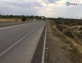 Շտապ վաճառվում է հողատարածք Աշտարակ Պռոշյան Սովխոզ