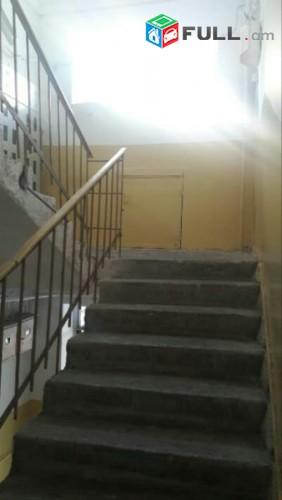 Շտապ վաճառվում է 3 սենյականոց բնակարան Քանքեռ Զեյթունում Ուլնեցի