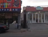 Կոդ Ա-1212 Վաճառվում է 4 սենյականոց սեփական տուն Վարդանանց փողոց