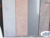 Բազալտե երեսպատման սալիկներ (bazalt, базалт, oblicovichnie plita, базальт салик)