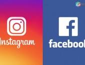 Ֆեյսբուք ինստագրամ էջերի ստեղծում և կառավարում