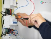 էլեկտրիկ elektriki carayutyunner erafaz