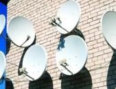 Արբանյակային (սպուտնիկ) Անտենայի կարգավորում (նալադկա) ~ 60 հատ ԸՆԴՄԻՇՏ ԱՆՎՃԱՐ Բազմազան և Հետաքրքիր հեռուստաալիքներով