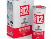 Antifreeze Red 12 + XADO Անտիֆրիզ Red 12 +