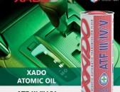 Xado Սինթետիկ Յուղ Ավտոմատ Փոխանցման տուփի համար  ????????????#XADO_ATF III/IV/V ????????????