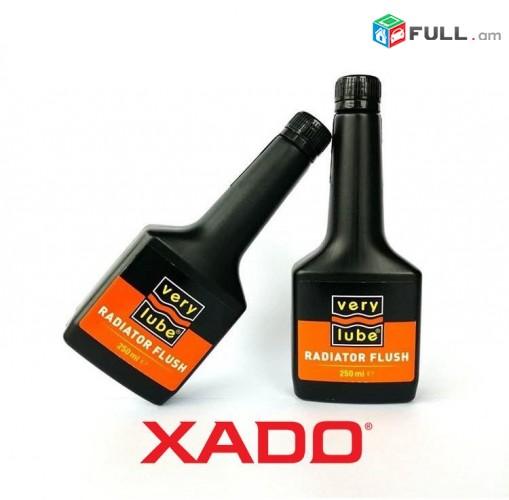 ՌԱԴԻԱՏՈՐ ԼՎԱՆԱԼՈՒ ՄԻՋՈՑ‼️ Radiator_Flush_Xado-ից yux յուղ