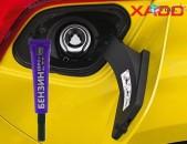Evro + բենզին հավելում վառելիքի որակը բարձրացնելու համար Yux jux յուղ