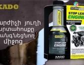 Xado Stop Leak Engine շարժիչի յուղի արտահոսքը հանգնեցնող միջոց yux յուղ jux