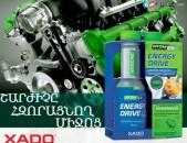 Xado Energy Drive (Gasoline) Բենզինային շարժիչ հզորացնող միջոց յուղ ավտոյուղ yux jux
