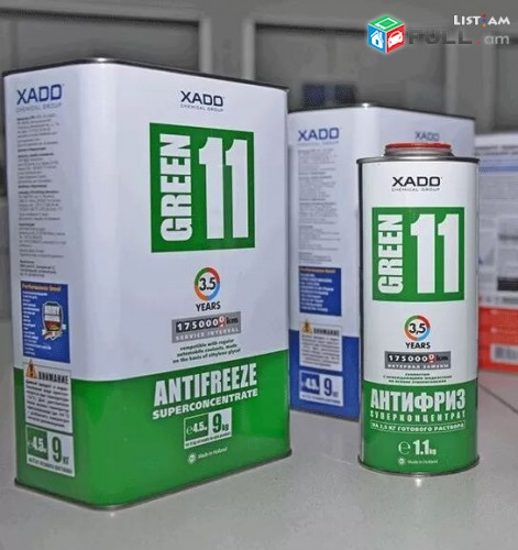 Անտիֆրիզ Antifreeze Green 11 Xado yux յուղ