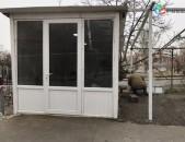 Krpak Կրպակ խանութ xanut