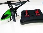 Նոր, ուղղաթիռ հեռակառավարմամբ helicopter