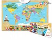Յուրահատուկ նվեր երեխային, հայերեն խոսող ինտերակտիվ քարտեզ