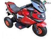 Մանկական մոտոցիկլետ փչովի ռեզինից անիվներով, մեքենայի ներկով 40կգ