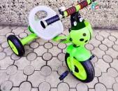 Երեք անիվանի հեծանիվ