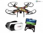 Դրոն VR ակնոցով, տեսախցիկով և Wifi տեսադիտմամբ դռոն DRONE  dron дрон