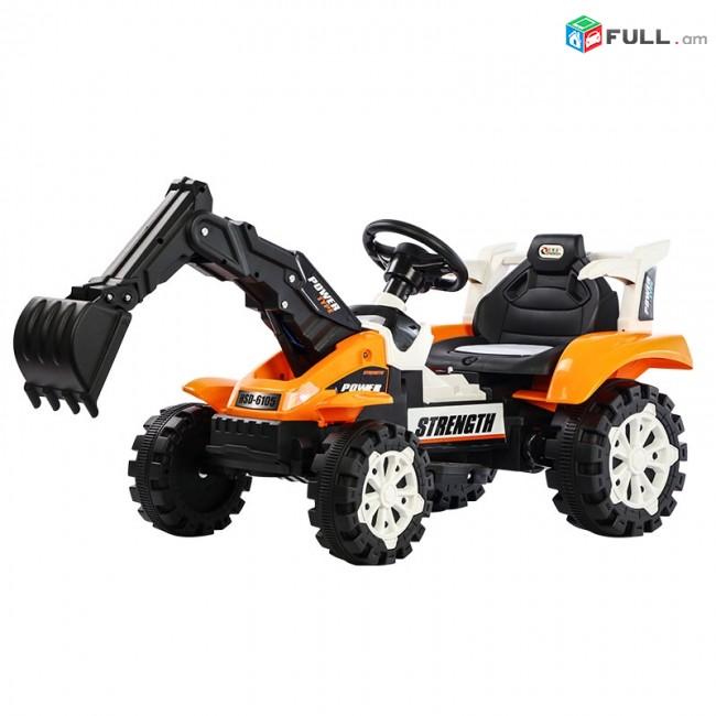 Մանկական էլեկտրական Տրակտոր трактор traktor elektrakan մեքենա meqena