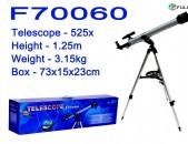 Astxaditak Telescope 525x աստղադիտակ F70060 + Tripod - Usanoxakan