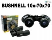 Бинокль, heraditak, հեռադիտակ, Binocular, Bushnell 10x-70x70 - ZOOM