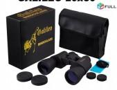 Монокуляр, Бинокль, heraditak, հեռադիտակ, Binocular, Galileo 20x50