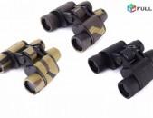 Монокуляр, Бинокль, heraditak, հեռադիտակ, Binocular, Panda 8x40