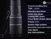 40x60 Monocular, Монокуляр, Бинокль, heraditak, հեռադիտակ, Binocular
