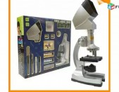 Manraditak, Մանրադիտակ, Microscope 1200X - Shutov