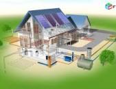 naxagic tan karucum himqic shinararutyun նախագիծ տան կառուցում հիմքից շինարարություն